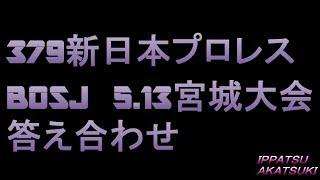 暁一発からのお知らせだよぉ https://youtu.be/MAYhDUipbls 45マラソン...