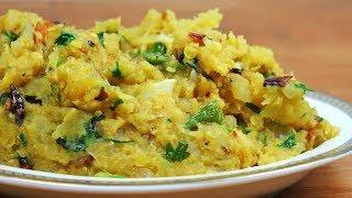 পেঁপে একবার এভাবে ভর্তা করে দেখুন খেতে স্বাদ হবে অতুলনীয় || Tasty Green Papaya Bhorta Recipe