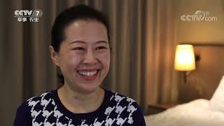 《军旅人生》 20190521 自强者·奋斗者⑤陈士昌——我的侠骨柔肠| CCTV军事