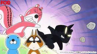 #157 シマリスくんとジョボくん thumbnail