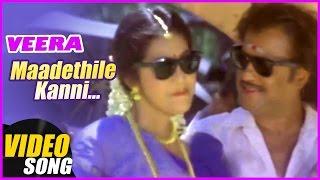 Maadethile Kanni Video Song | Veera Tamil Movie | Rajinikanth | Meena | Ilayaraja | Music Master