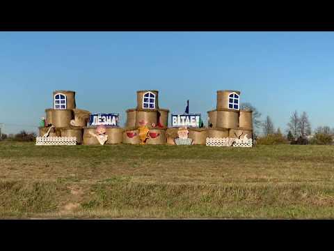 Маршрут Полоцк - Москва - 610 км