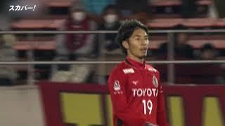 ルヴァンカップ GS第1節 名古屋グランパス×浦和レッズのハイライト映像 ...