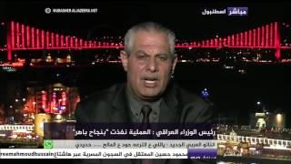 نافذة تفاعلية|| العراق ينفذ أول ضربة جوية ضد تنظيم الدولة في سوريا