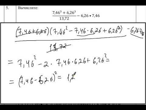 Подготовка по математике. Решение вступительных задач в 8 класс РФМШ и другие школы