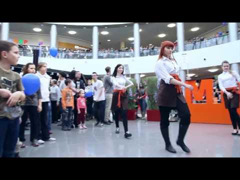Флешмоб в воронежском торговом центре
