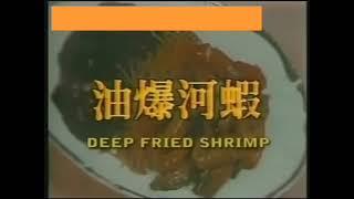 ReinaDubs  CCSDeep Fried Shrimp (Rinconada Dubbed)