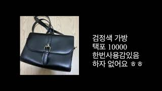 ‼️신발 판매‼️/반스신발/컨버스/심플가방