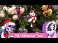 Decorating My Little Pony Christmas Tree! (MLP Christmas Collection!)