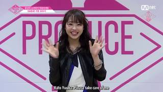 Video subbed by @pd48subs, a subbing team for Produce 48. All rights belong to Mnet and we are not making any profit from subbing the videos. DO NOT ...