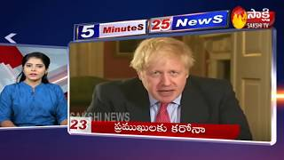 Sakshi Fast News | 5 Minutes 25 Top Headlines @ 9AM | 28th March 2020
