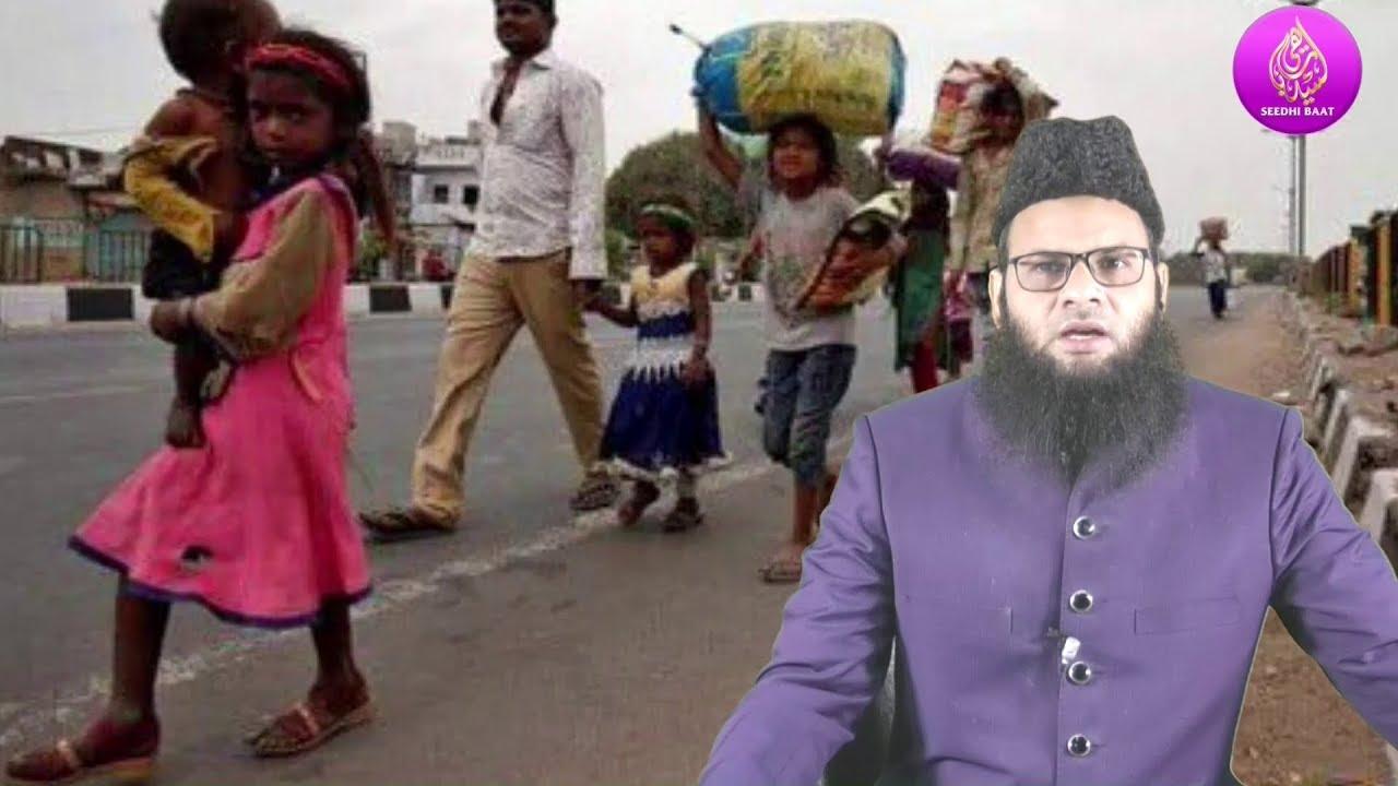 #PrimeTime:M-28-03-20 Namaziaun ko Goli Maro: BJP MLA:Indian me Suratehal khatarnak:Corona app: