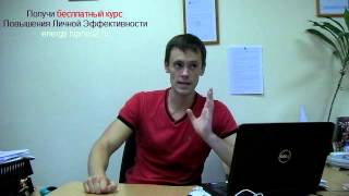 Установка на успех(Правильное отношение к деньгам (Гипноз ТВ) http://start2.hipnos2.ru http://energy.hipnos2.ru/ Подписывайтесь на мой YouTube канал:..., 2013-08-10T01:52:36.000Z)
