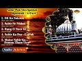 Download Sabir Pak Urs Special Qawwali 2017 - Audio Jukebox - Kaliyar Sharif Dargah MP3 song and Music Video