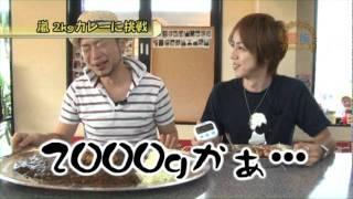 金沢カレー チャレンジカレー! thumbnail