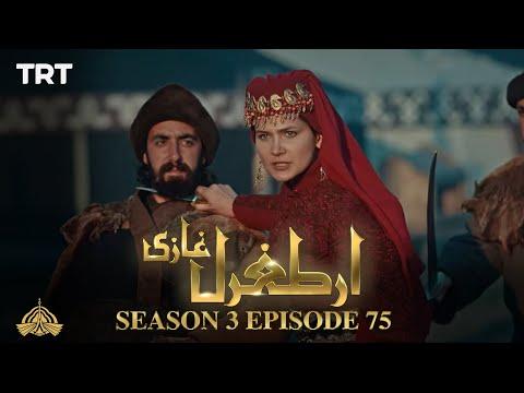 Ertugrul Ghazi Urdu   Episode 75  Season 3