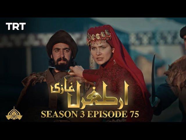 Ertugrul Ghazi Urdu | Episode 75| Season 3