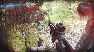 Страйкбол в Киеве - Эпичная война в лесу [Дневник Страйкболиста #2]