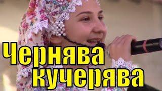 Песня Чернява кучерява Золотой ларец русские народные украинские песни