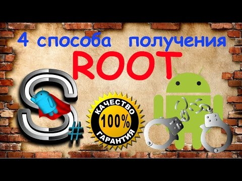 Framaroot На Андроид 4.1.2