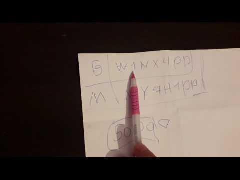 Код игры блумикс квест