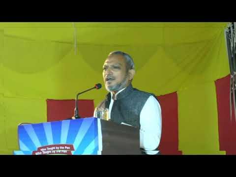 Dr  Saleemullah speech    Annual Function   Suffa Academy of Science   Radhna Inayatpur Meerut