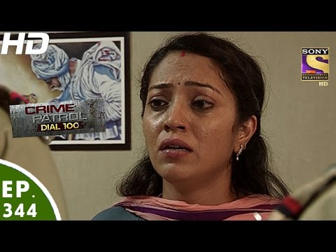 Crime Patrol Dial 100 - क्राइम पेट्रोल - Panvel Triple Murder - Episode 344 - 27th December, 2016