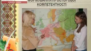 педагогічне портфоліо вчителя історії Цвітоського НВО Бойчун О п