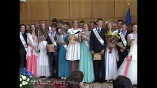 гімн школи № 1 Борисполя співають випускники 2013