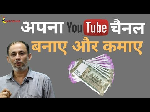 Earn Money Via YouTube Channel Management Services