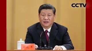 《青春万岁——纪念五四运动100周年大会》 20190430| CCTV