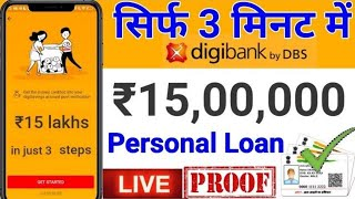 DigiBank- Online Instant Personal Loan Get ₹15,00,000 Loan/Aadhar Card/Loan Without Documents