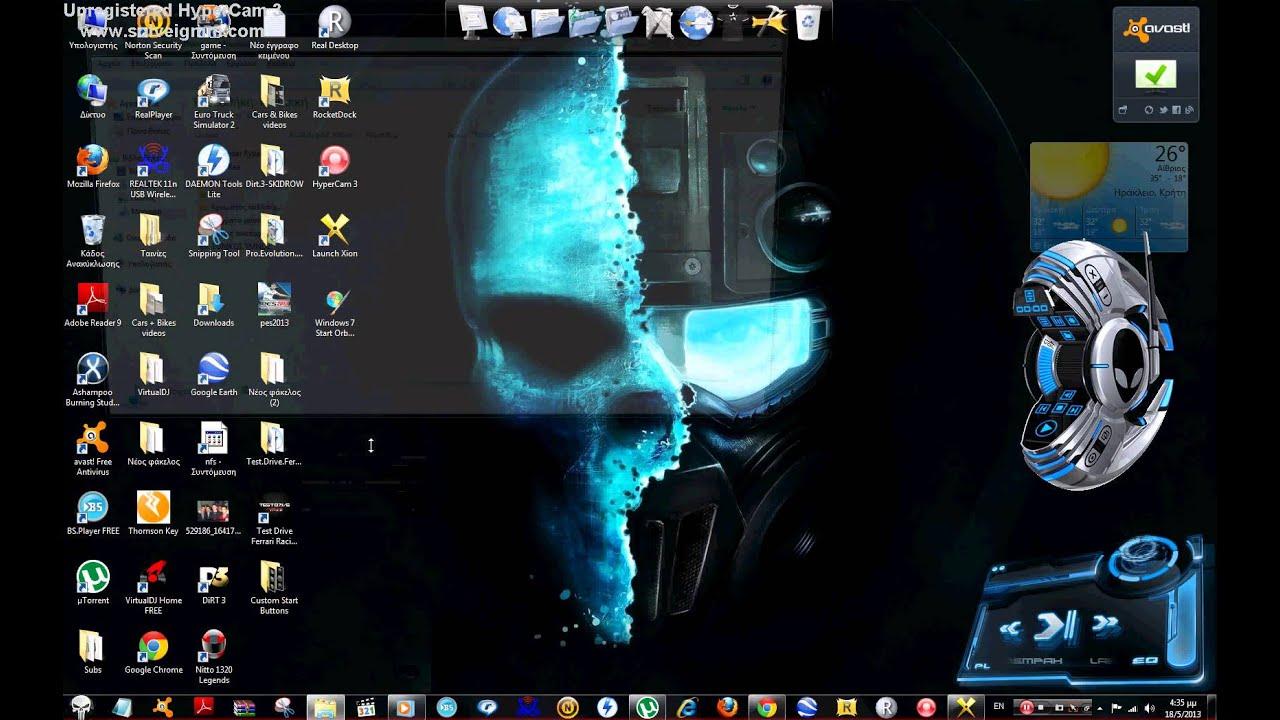 Alienware music player skin