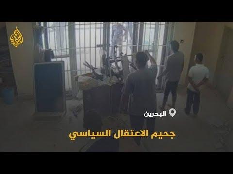 وقفات بلندن تضامنا مع المعتقلين السياسيين بالبحرين  - نشر قبل 5 ساعة