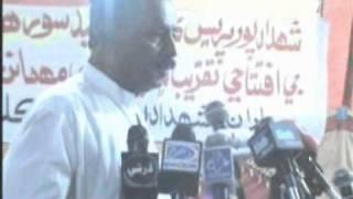 SHAHEED SOREH BADSHAH HAL PROGRAM IN PRESS CLUB SHAHDADPUR PART 2