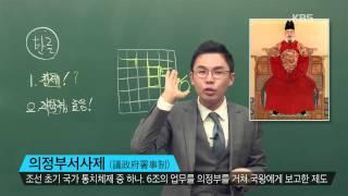 [5회] 세종대왕이 시각장애? 한글창제에 숨겨진 일화! / KBS뉴스(News)