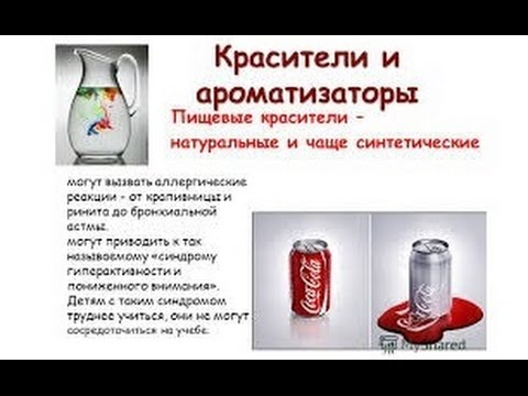 Серия жидких ароматизаторов Carp Expert Aroma Liquid 500 мл - YouTube