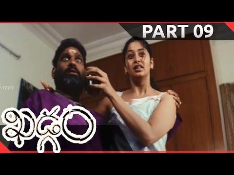 Khadgam Telugu  Movie Part 09 || Srikanth, Ravi Teja, Prakash Raj, Sonali Bendre, Sangeetha