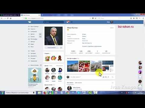 Как добавить видео к себе на страницу в контакте
