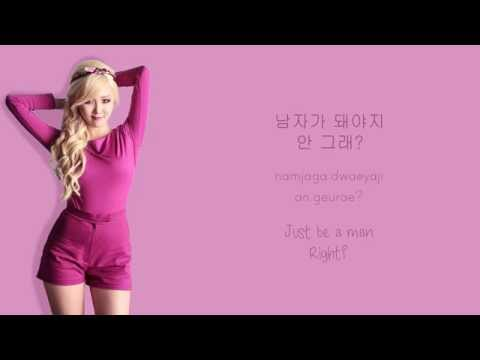 MAMAMOO (마마무) – AHH OOP! (아훕!) (FEAT. ESNA) | Color Coded Han/Rom/Eng Lyrics