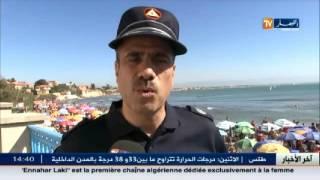 اصطياف : الحماية المدنية ... بر الامان على شواطيء البحر