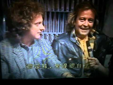 Foreigner Interview-Lou Gramm-Mick Jones