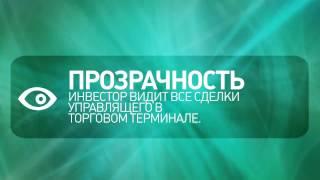 Watch  - Спред Форекс Клуб