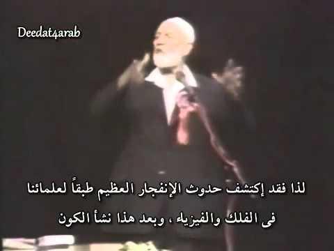احمد ديدات يثبت إن القراَن كلام الله - شاهد وكًبر