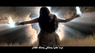 ترجمة أغنية إيفانسينس Evanescence - My Heart Is Broken HD