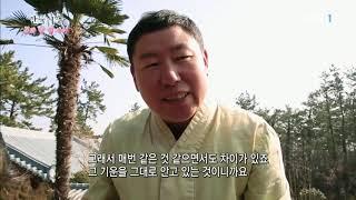 한국기행 - Korea travel_봄과 한 뼘 사이 1부 봄님은 어디까지 오셨나_#001