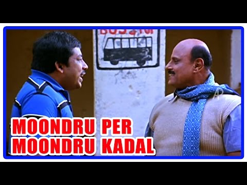 Moondru Per Moondru Kaadhal Tamil Movie | Scenes | Ravi Raghavendra Terminates Anjana From Job