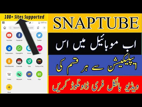 How to download videos by using snaptube     snaptube sa videos kasy download kryn   