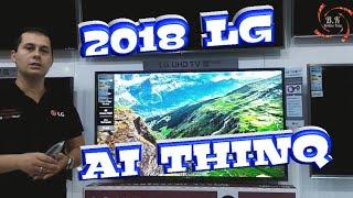 LG 50UK6470 ESKİ GÖRÜNÜMLÜ YENİ 2018 MODEL TV İNCELEMESİ