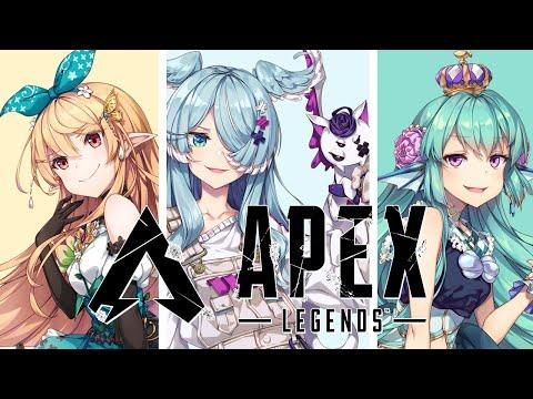 【APEX Legends】 so...where we droppin? 【NIJISANJI EN | Elira Pendora】